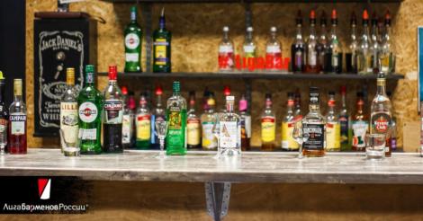 Как подготовить к работе себя и бар?