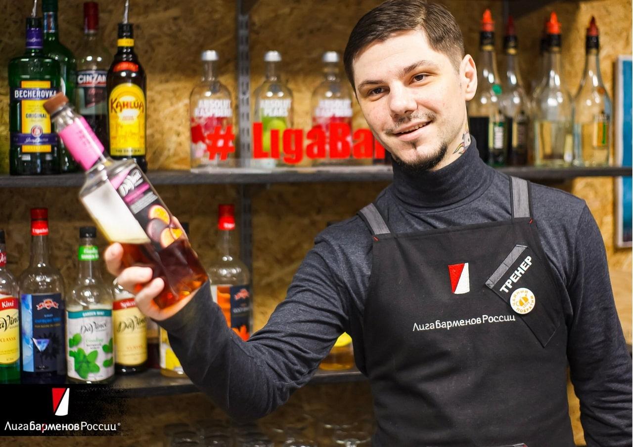 Классный бармен